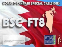 BSC Award Manager A92AA In recognition of international two-way FT8 amateur radio communication, the FT8 Digital Mode Club (FT8DMC) issues Worked-Bahrain-Special-Callsigns certificates to amateur radio stations of the world. Qualification for the FT8 BSC award is based on an examination by the FT8 BSC Award Manager, from QSOs that the applicant has made with minimum 5 contacts with amateur radio stations using the special Prefix A91. All contacts must be made from the same country.