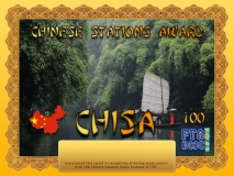 CHISA Award Manager YE1AR In recognition of international two-way FT8 amateur radio communication, the FT8 Digital Mode Club (FT8DMC) issues Chinese-Stations-Award certificates to amateur radio stations and SWL of the world. Qualification for the FT8 CHISA award is based on an examination by the FT8DMC CHISA Award Manager. The applicant has to prove that he has made contact with at least 100 different amateur radio stations from China. All contacts must be made from the same country (DXCC entity). Levels: 100,200,300,400,500,600,700,800,900, 1000