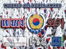 WAKA Award Manager ZL1MVL In recognition of international two-way FT8 amateur radio communication, the FT8 Digital Mode Club (FT8DMC) issues Worked-All-Korea-Award certificates to amateur radio stations of the world. Qualification for the FT8 WAKA award is based on an examination by the FT8 WAKA Award Manager, from QSOs that the applicant has made contacts with one amateur radio station from each Korean Call Area. All contacts must be made from the same country. Band endorsements for 2, 4, 6, 10, 12, 15, 17, 20, 30, 40, 60, 80 and 160m available.