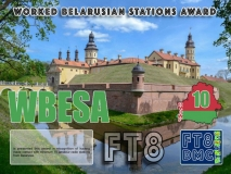WBESA Award Manager DK5UR In recognition of international two-way FT8 amateur radio communication, the FT8 Digital Mode Club (FT8DMC) issues Worked-Belarusian-Stations-Award certificates to amateur radio stations and SWL of the world. Qualification for the FT8 WWRSA award is based on an examination by the FT8 WWRSA Award Manager. The applicant has to prove that he has made contact with at least 10 different amateur radio stations from Belarus. All contacts must be made from the same country (DXCC entity). Levels: CLASSIII: 10Stationsworked CLASS II: 25 Stations worked CLASS I: 50 Stations worked