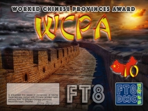 WCPA Award Manager DM2RM In recognition of international two-way FT8 amateur radio communication, the FT8 Digital Mode Club (FT8DMC) issues Worked-Chinese-Provinces-Award certificates to amateur radio stations of the world. Qualification for the FT8 WCPA award is based on an examination by the FT8 WCPA Award Manager, from QSOs that the applicant has made contacts with amateur radio stations from all Chinese provinces. All contacts must be made from the same country (DXCC- entity). Band endorsements for 2, 4, 6, 10, 12, 15, 17, 20, 30, 40, 60, 80 and 160m available. Following levels available: WCPA 10, WCPA 20, WCPA 30, Chinese provinces worked.