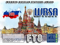 WRSA Award Manager DM2RM In recognition of international two-way FT8 amateur radio communication, the FT8 Digital Mode Club (FT8DMC) issues Worked-Russian-Stations-Award certificates to amateur radio stations of the world. Qualification for the FT8 WRSA award is based on an examination by the FT8 WRSA Award Manager, from QSOs that the applicant has made contact with Russian amateur radio station with minimum 100 different amateur radio stations each having a different callsign. All contacts must be made from the same country. Levels: 100, 200, 300, 400, 500, 600, 700, 800, 900, 1000, 1500, 2000