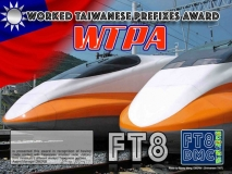 WTPA Award Manager DM2RM In recognition of international two-way FT8 amateur radio communication, the FT8 Digital Mode Club (FT8DMC) issues Worked-Taiwanese-Prefixes-Award certificates to amateur radio stations of the world. Qualification for the FT8 WTPA award is based on an examination by the FT8 WTPA Award Manager, from QSOs that the applicant has made contact with Taiwanese amateur stations from minimum 5 different worked Taiwanese Prefixes. All contacts must be made from the same country. Levels: 5, 10, 20